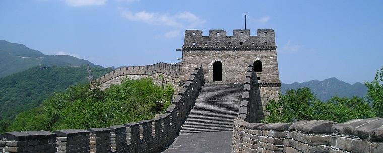Beijing Private Investigators