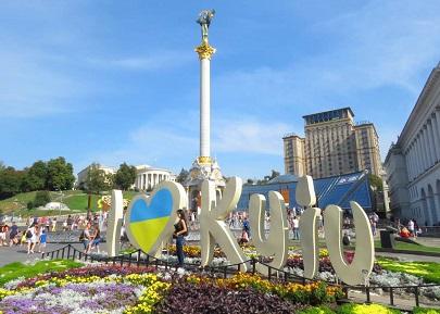 Ukraine Investigators Advise Caution and Kiev Background Checks
